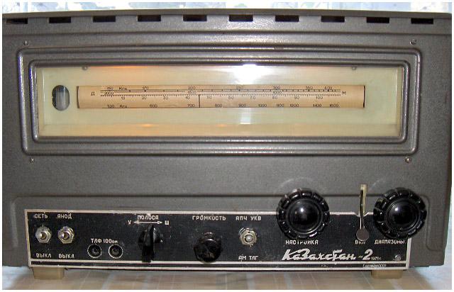 Радиоприёмник ''Казахстан-2''.